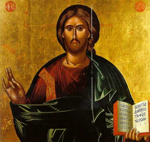 eastern orthodox icons jesus - photo #17